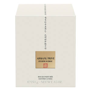 Pivoine Suzhou Luxury Candle